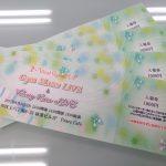 発表会チケット画像